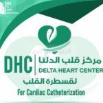 Delta heart center