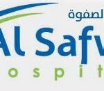al safwa hospital
