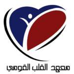 cardio national institute