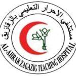 Al-ahrar Zagazig Teaching Hospital